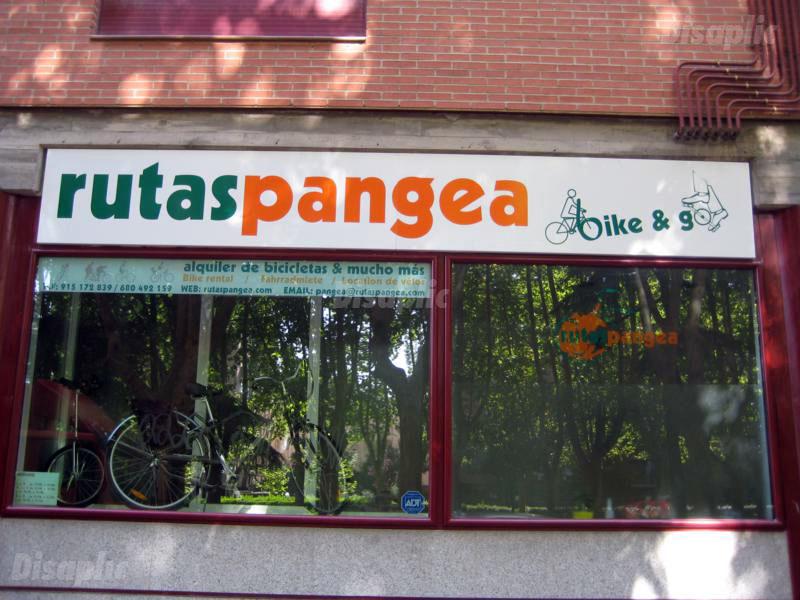 Bicihome Pangea
