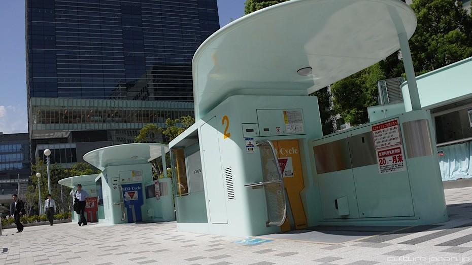 Bicihome aparcamiento Japón