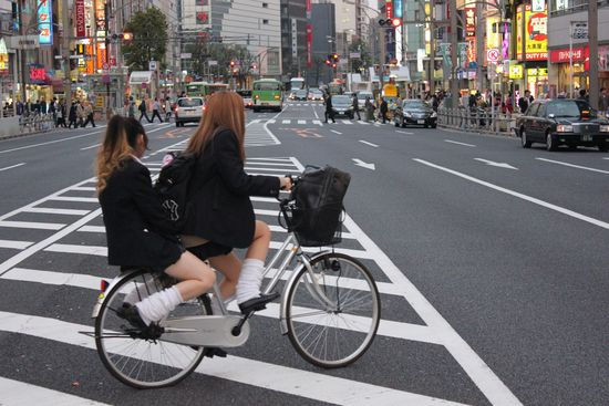 Bicihome Tokio